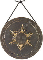Asian Sound Thaigong Chromat f# - gong