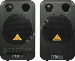 Behringer MS16 Monitor Speakers - para monitorów studyjnych